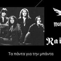 Η ιστορία των Rainbow   Τα πάντα για την μπάντα