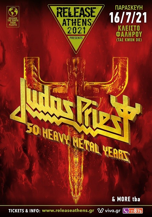 16/7/21 - Release Athens Festival: Judas Priest Αθήνα @ Πλατεία Νερού